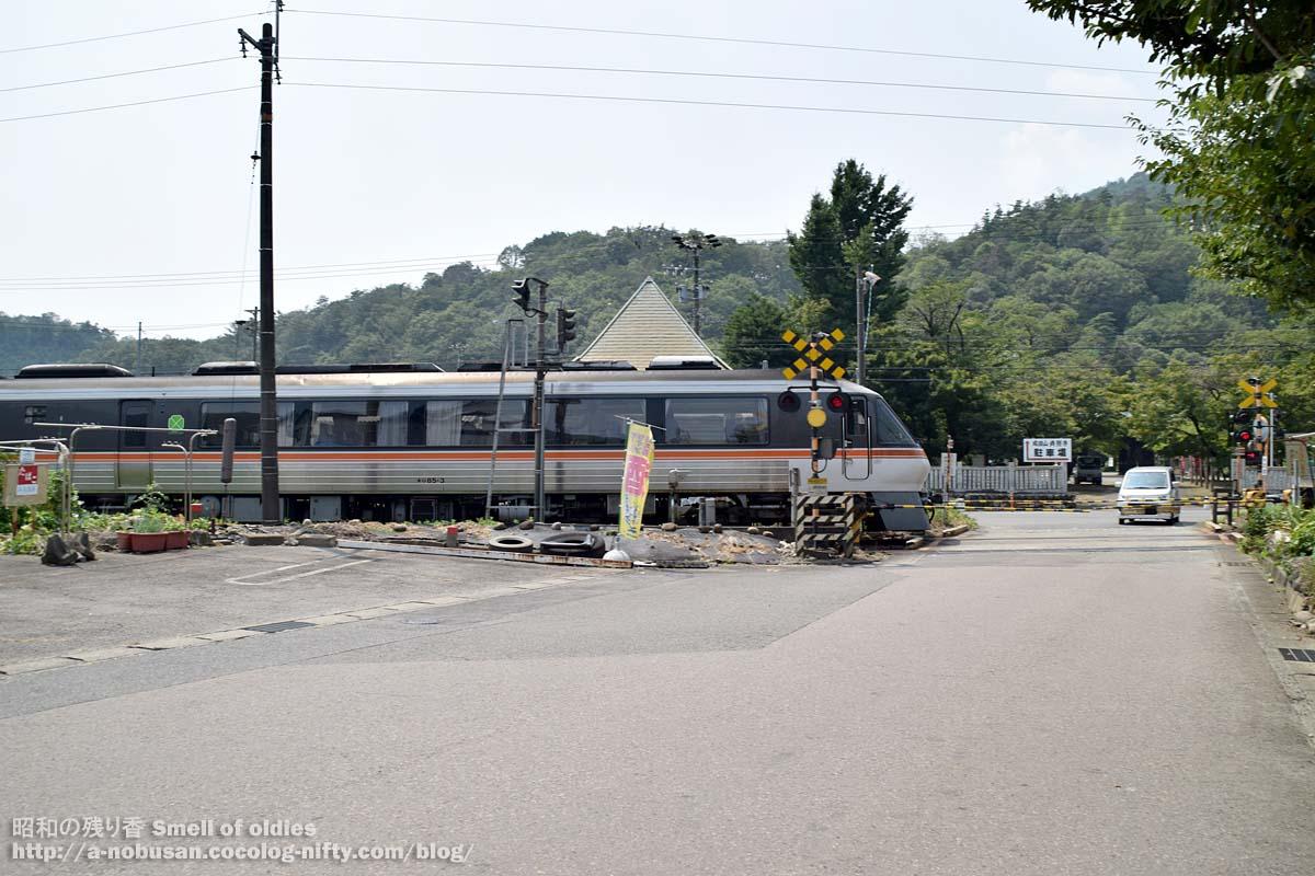 Dsc_0181_kiro853_takayama_line