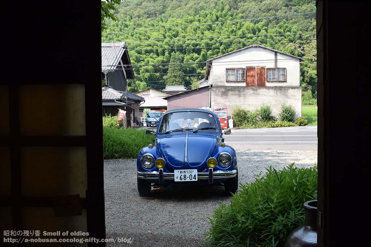 Dsc_0248_caffe_jinenjyo_vw_syuzo