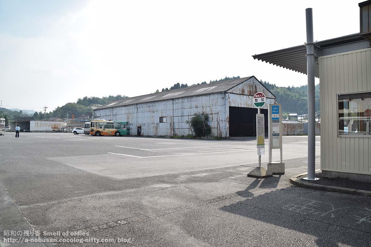 Dsc_0290_tounou_dachi_station