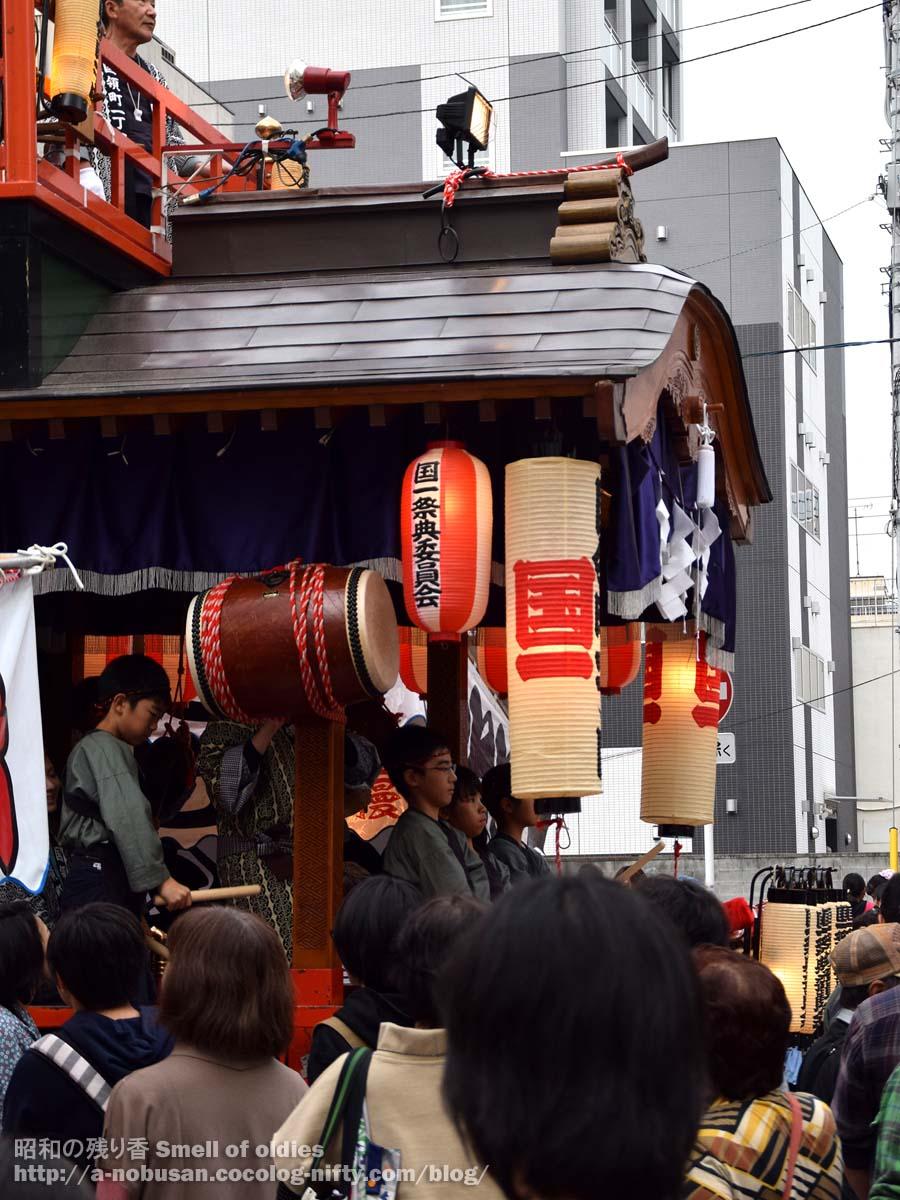 Dsc_0303_kokuichi_dashi_maebashi
