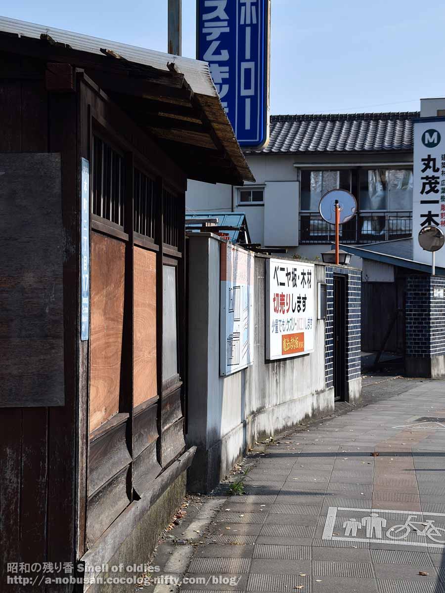 Dsc_0062_maebashi_zaimokuya