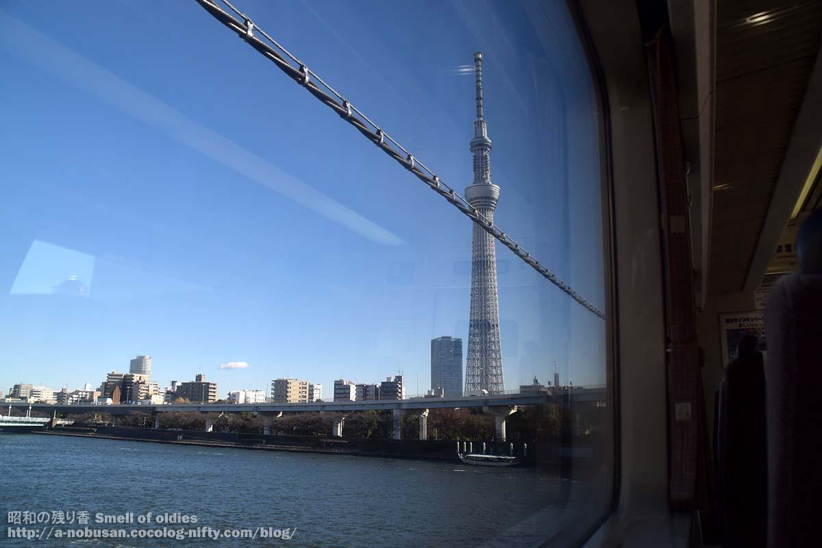 Dsc_0619_tokyo_skytree_from_ryomo_2