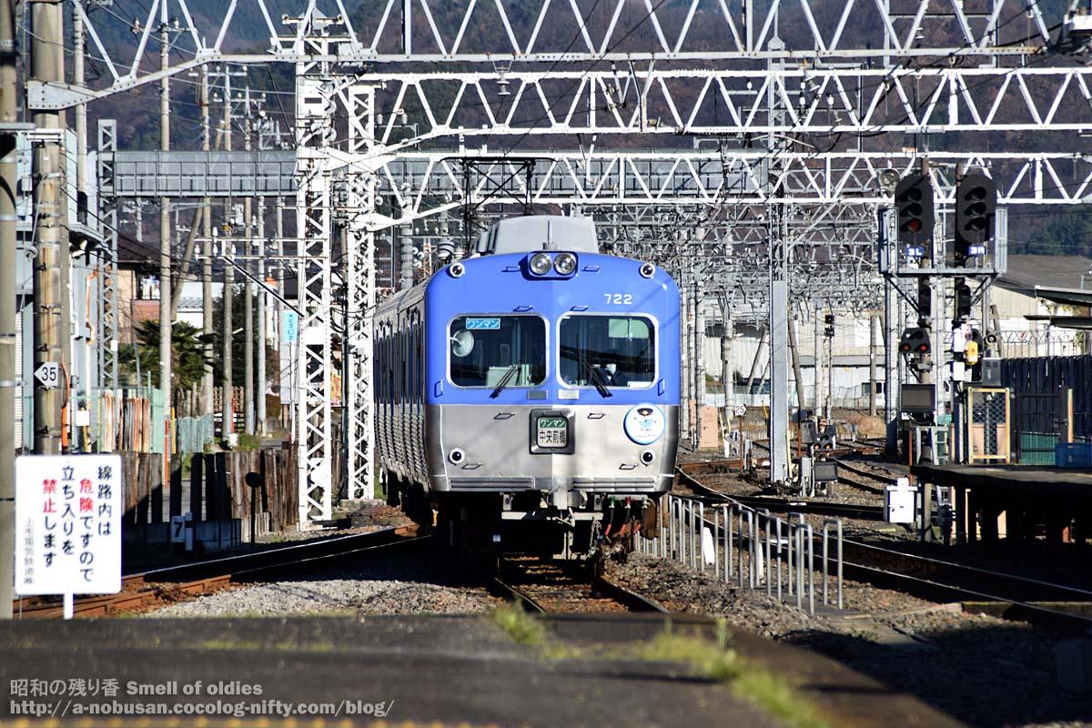 Dsc_0771_jyoden_blue_train_akagi
