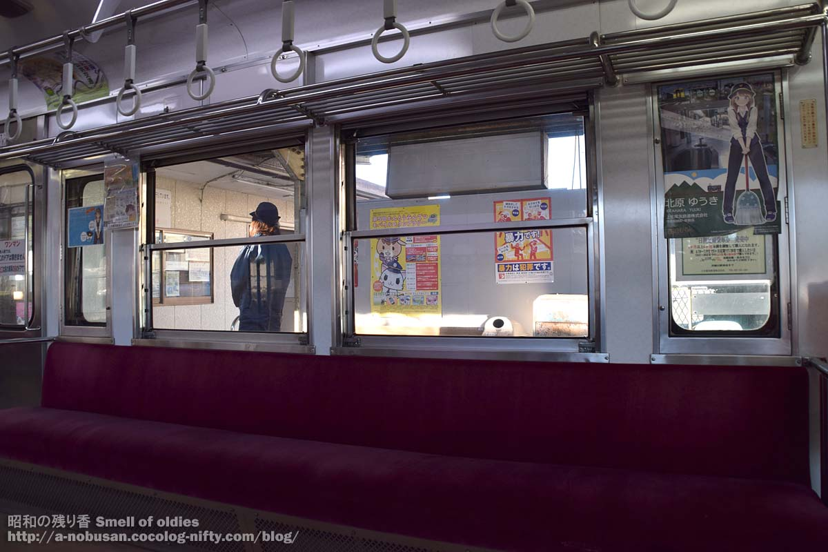 Dsc_0933_jyoden_ekiinsan