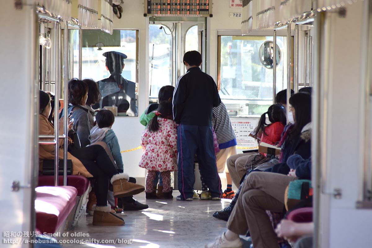 Dsc_0947_children_in_the_train