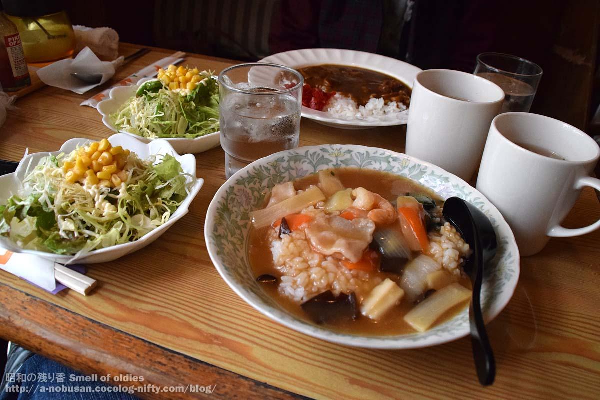 Dsc_0165_hanyu_lunch_chukadon