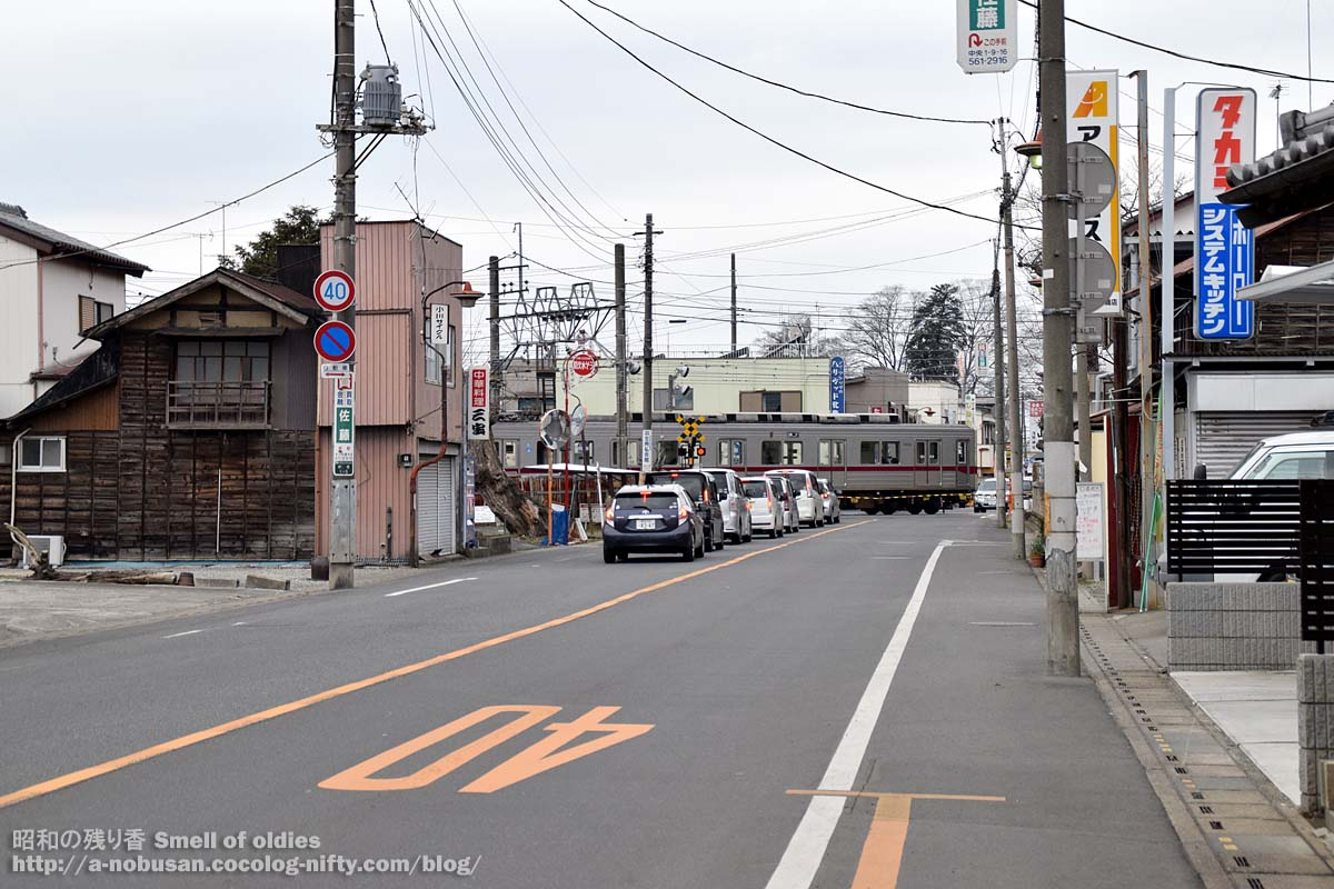 Dsc_0402_hanyu_railroad_crossing
