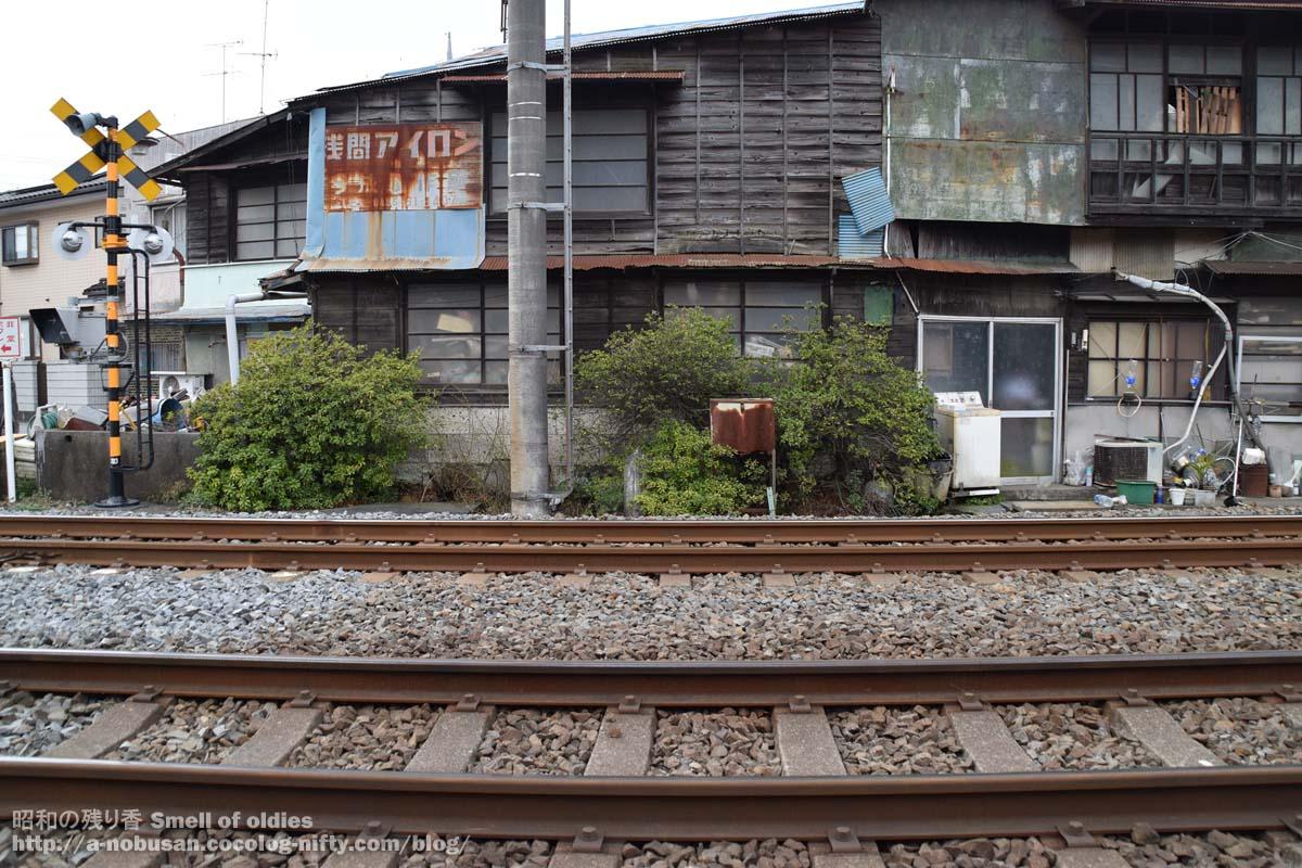 Dsc_0582_hanyu_asama_iron