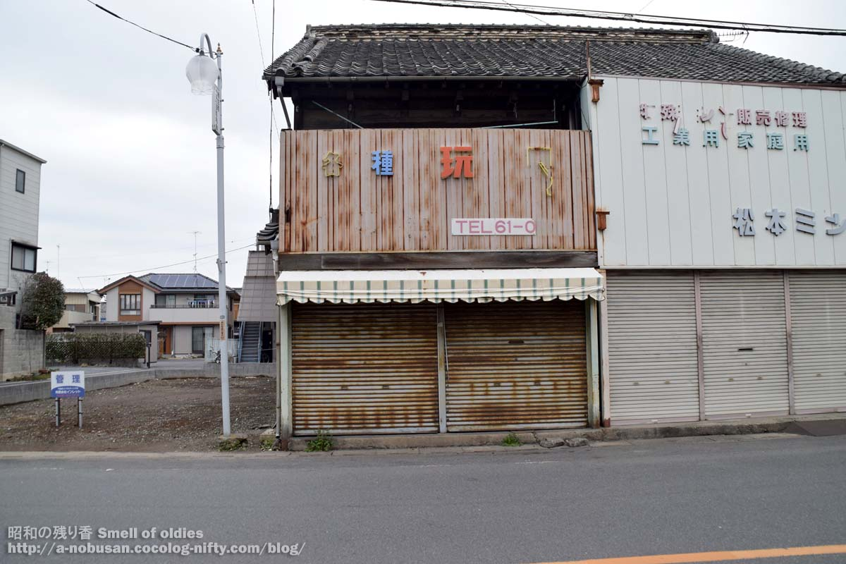 Dsc_0694_hanyu_toy_store