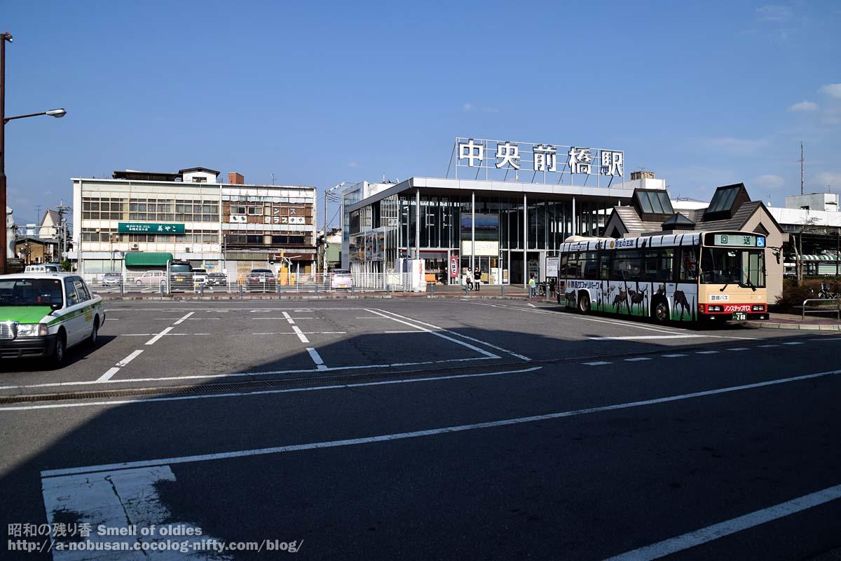 Dsc_0596_chuomaebashi_station