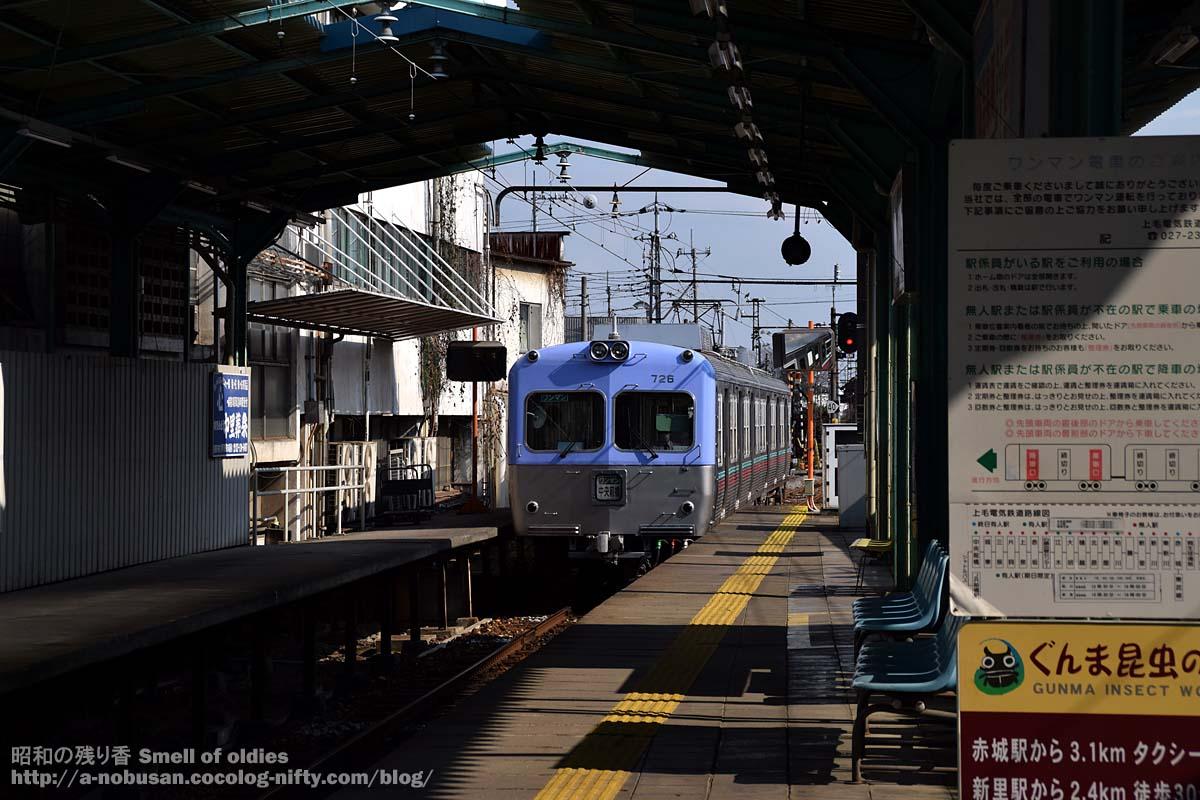 Dsc_0608_jyomo_dentetsu_chuomaebash