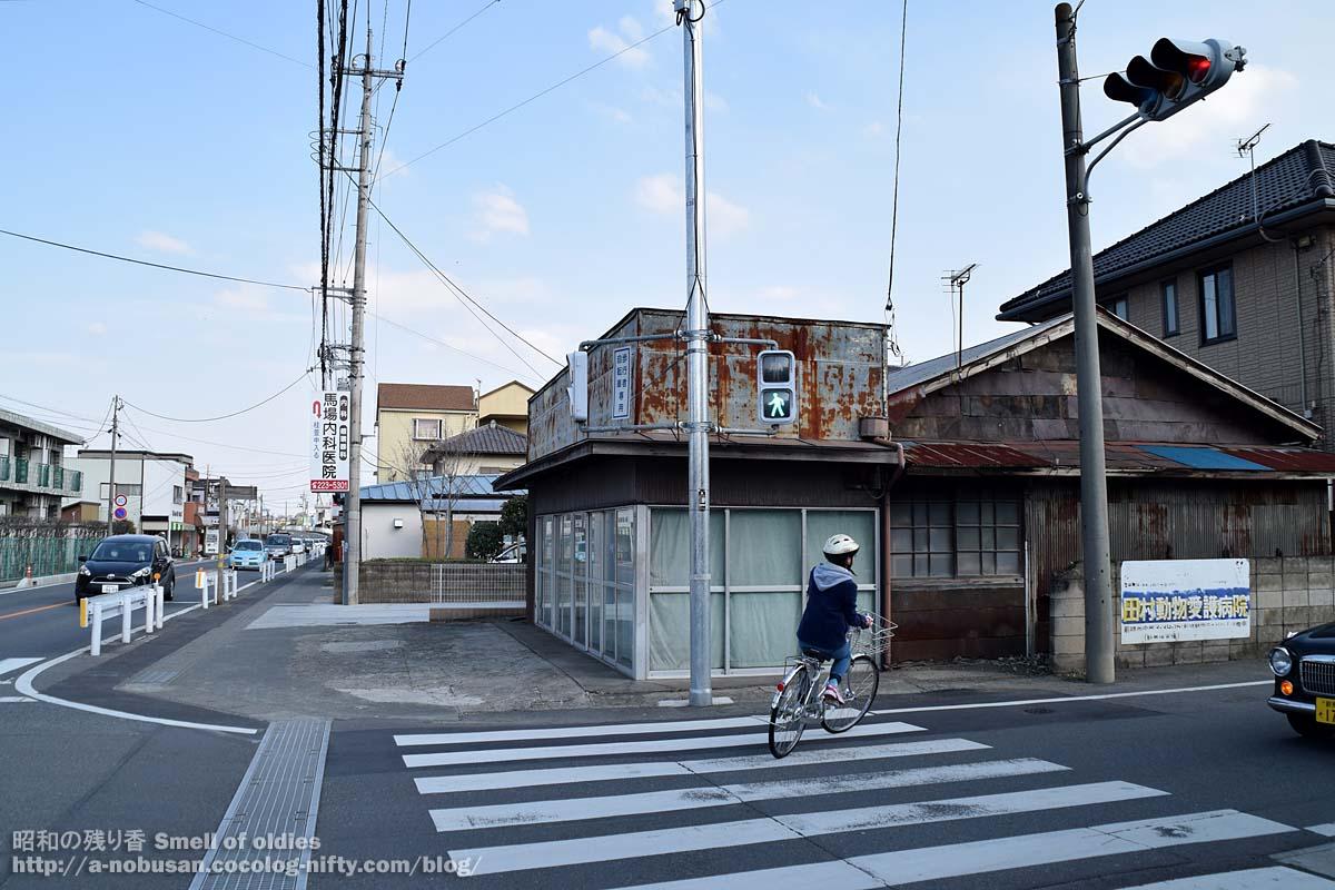 Dsc_0778_kaigaya_crossing