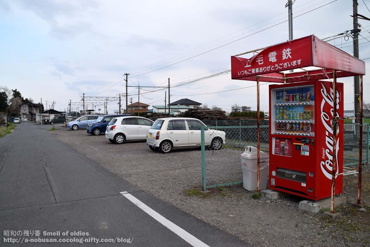 Dsc_0792_jomo_dentetsu_jihanki