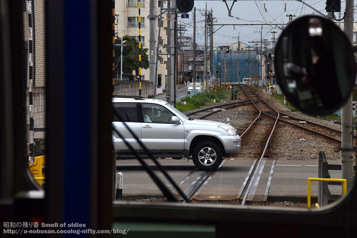Dsc_0904_jyoden_mitsumata_station