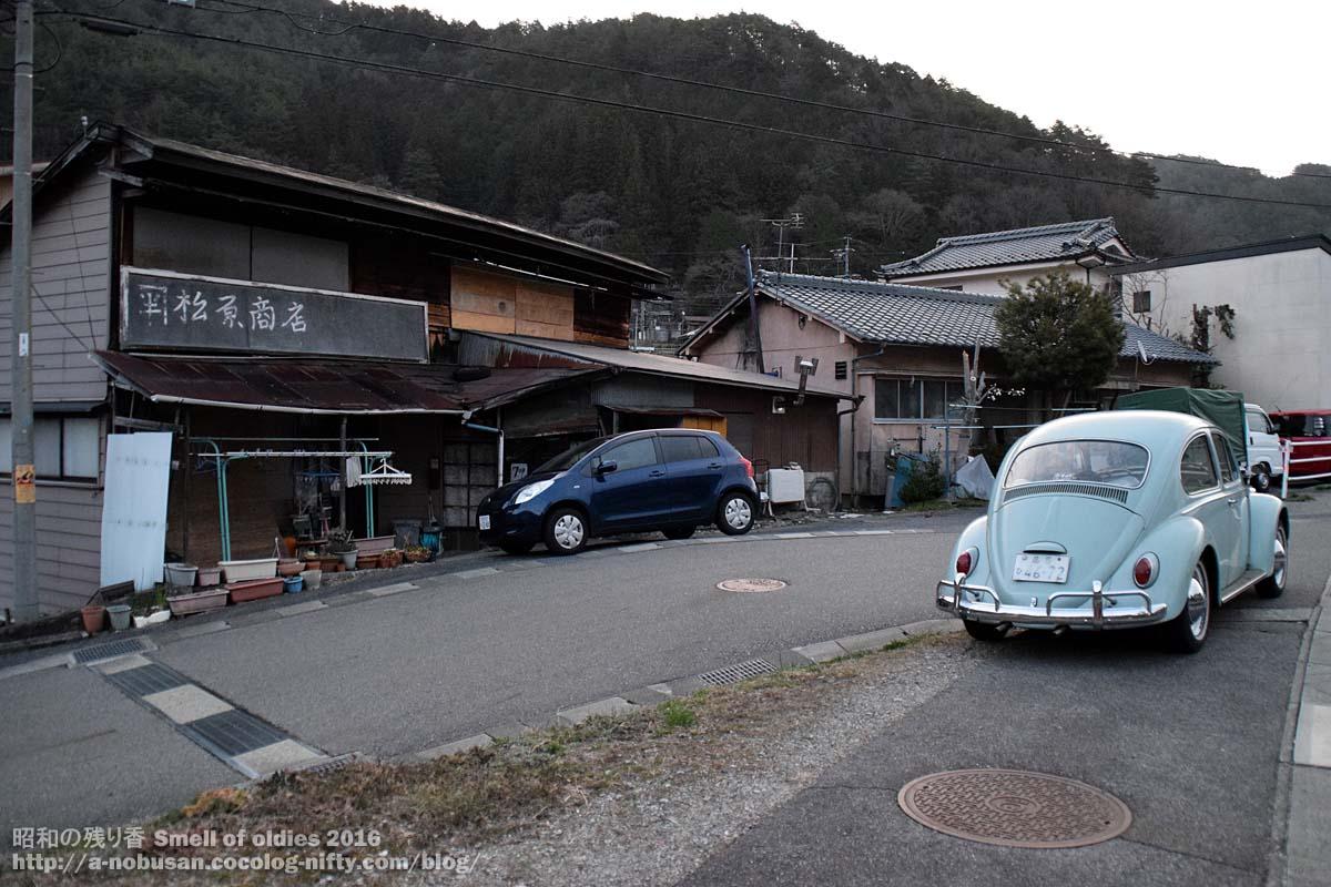 Dsc_0013_kiso_agematsu_65vw