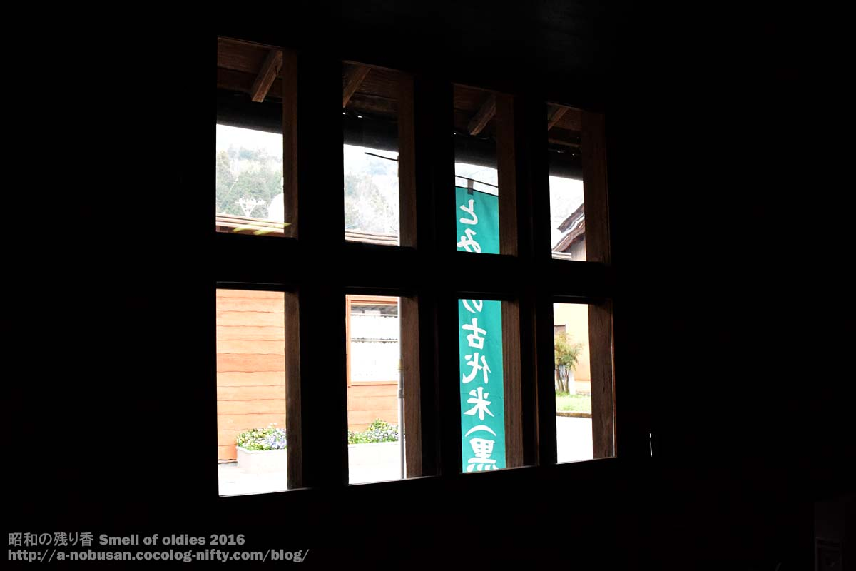 Dsc_0534_matsuiyasyuzou_koushi