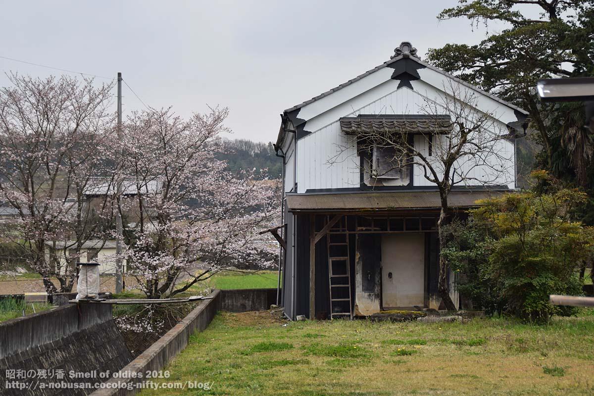 Dsc_0972_tomica_town_kura_sakura