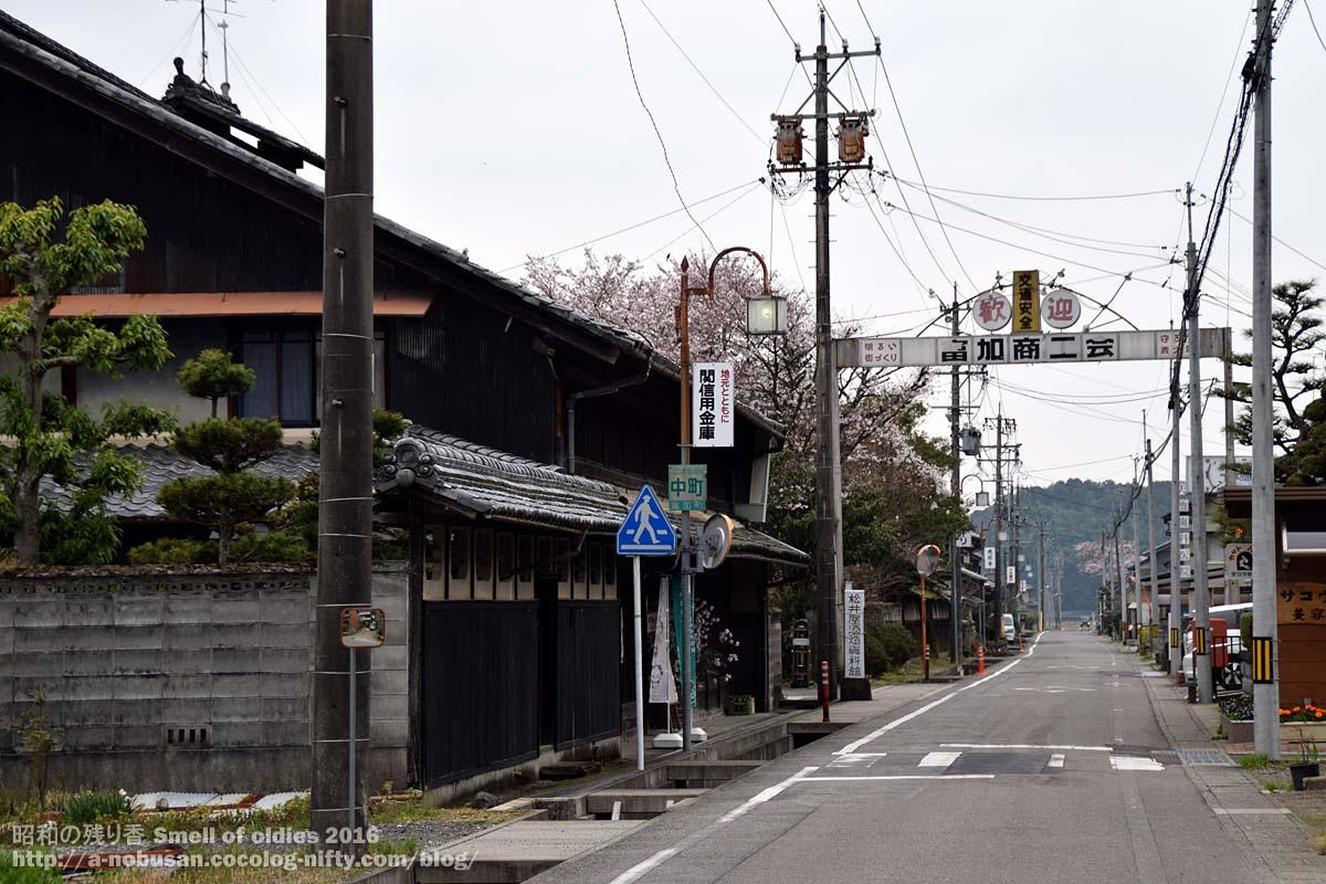 Dsc_0978_tomika_machi_matuiya_syuzo