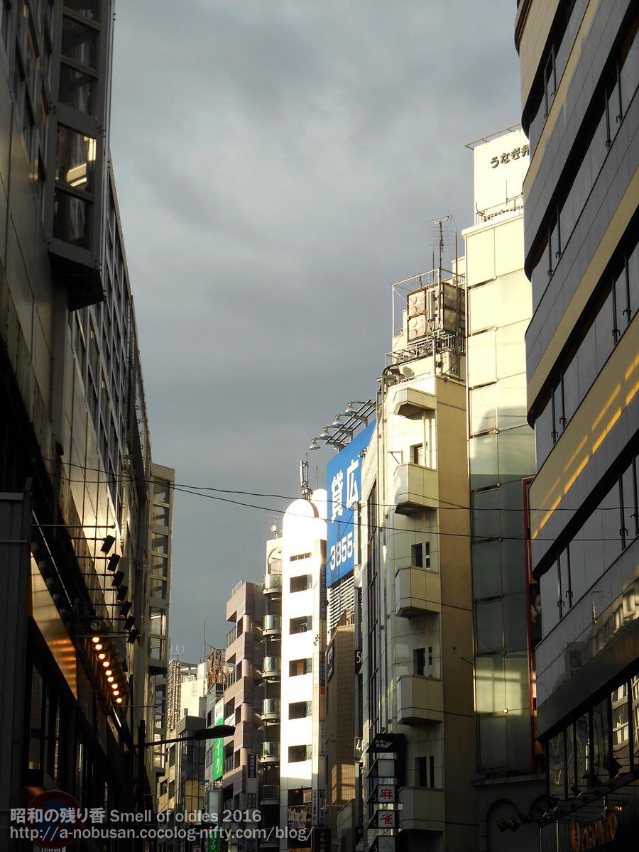 Dscn9068_sunset_kanda_tokyo