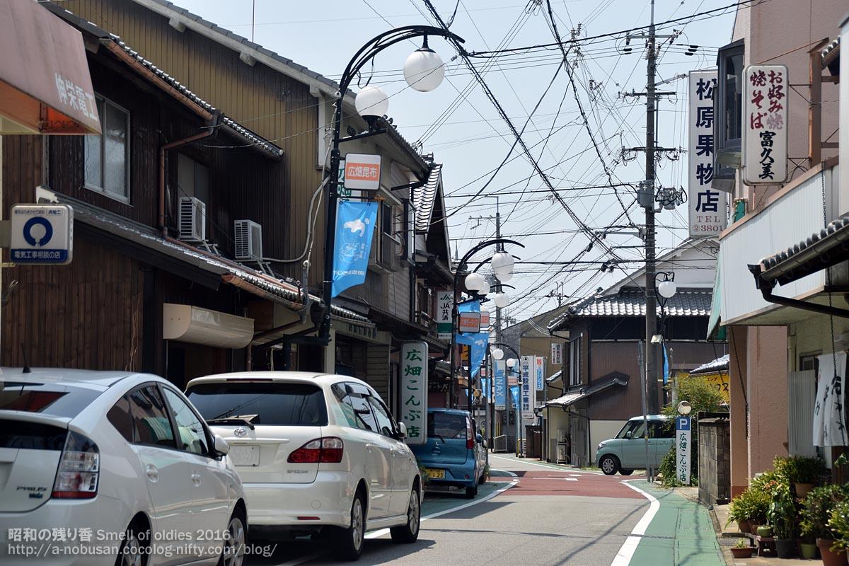 01_dsc_0390_yashiro_old_town
