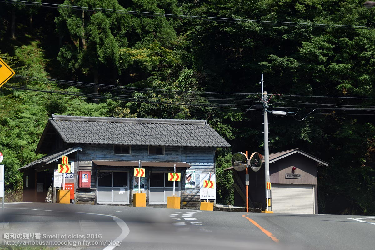 05_dsc_0006_r303_from_sabakaido