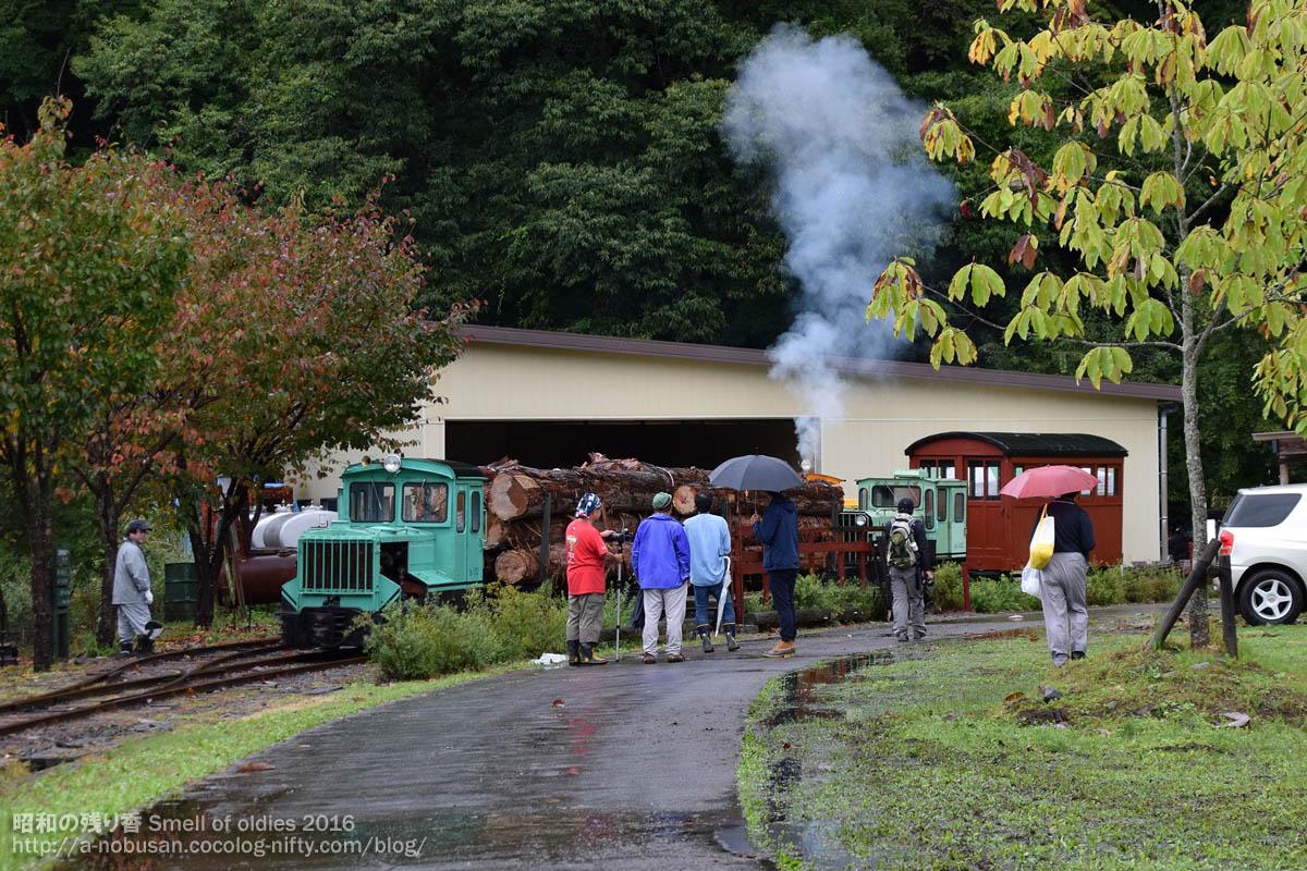 Dsc_0333_smork_of_deasel_locomotive