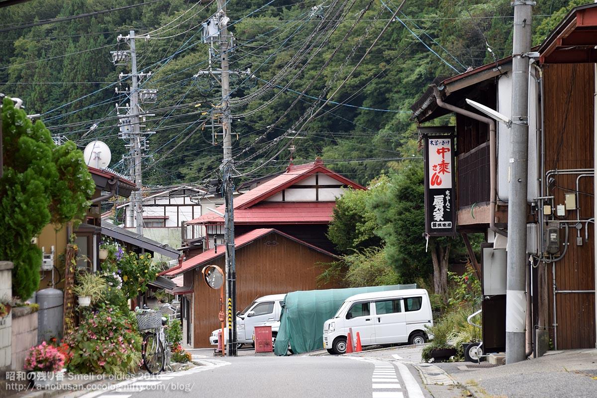 Dsc_0864_kisofukushima