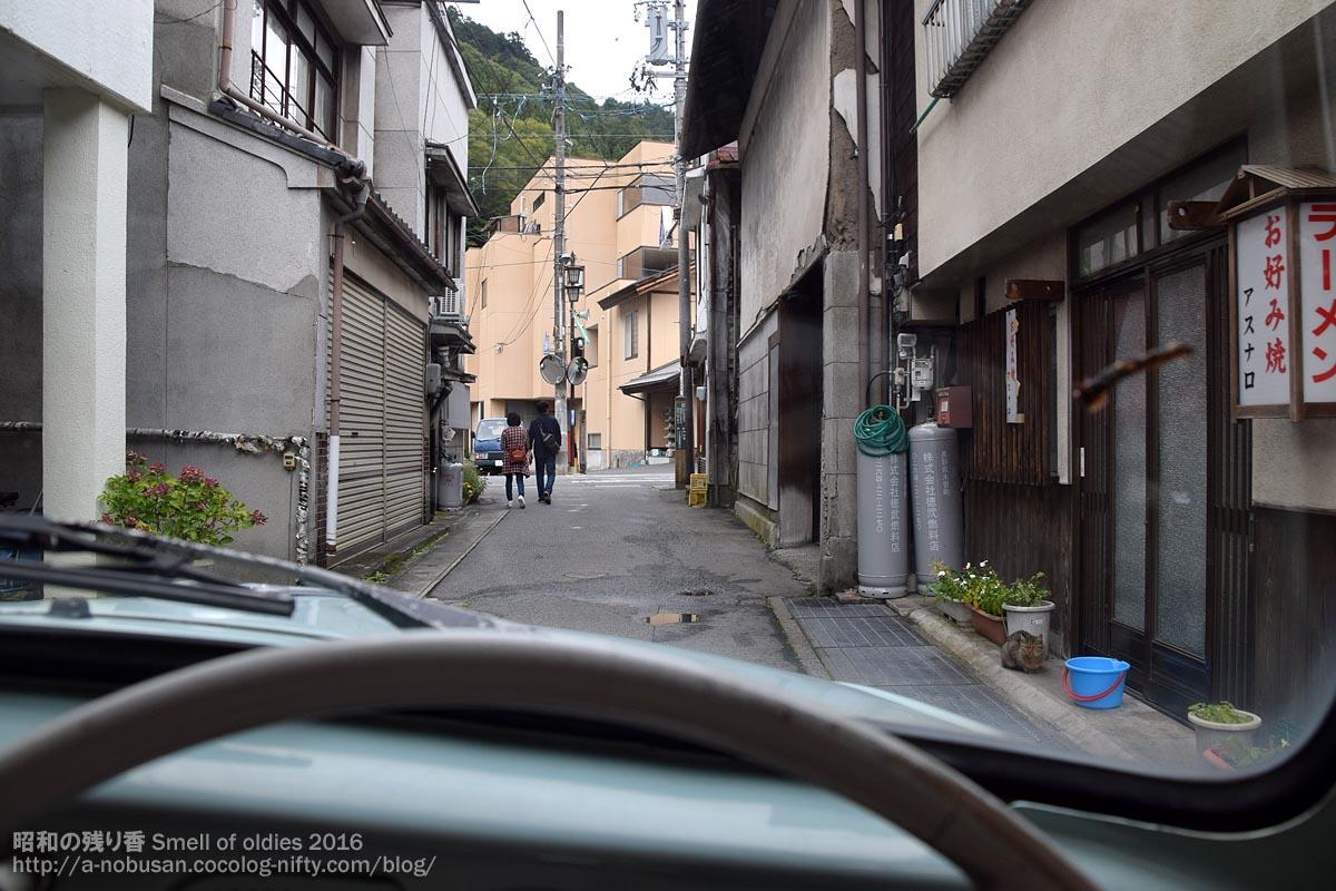 Dsc_0883_kisofukushima_nanawarai