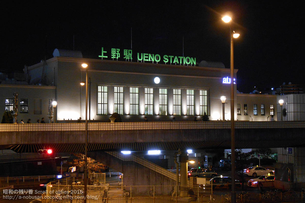 20161104_dscn4524_ueno_station
