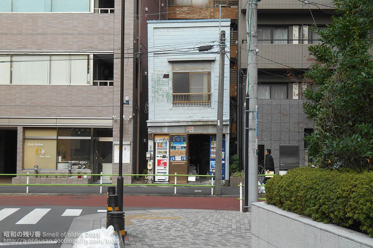 Dscn5459_kanbankenchiku_atagoyama