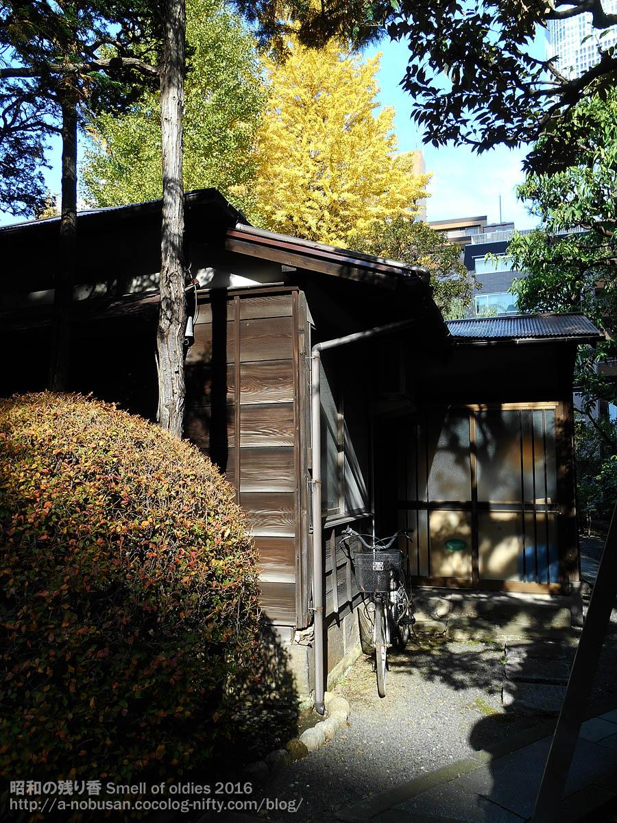 Dscn5463_tentokuji_atagoyama
