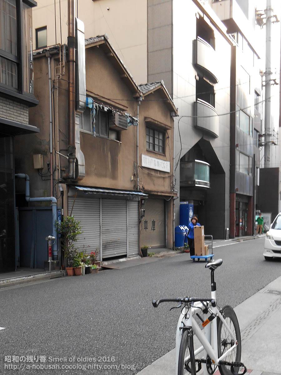 Dscn5762_meijisangyo_toranomon