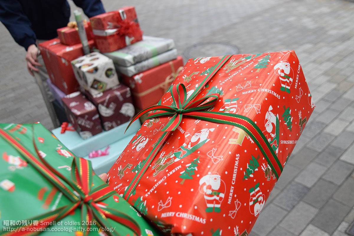 20161204_dsc_0394_merry_christmas