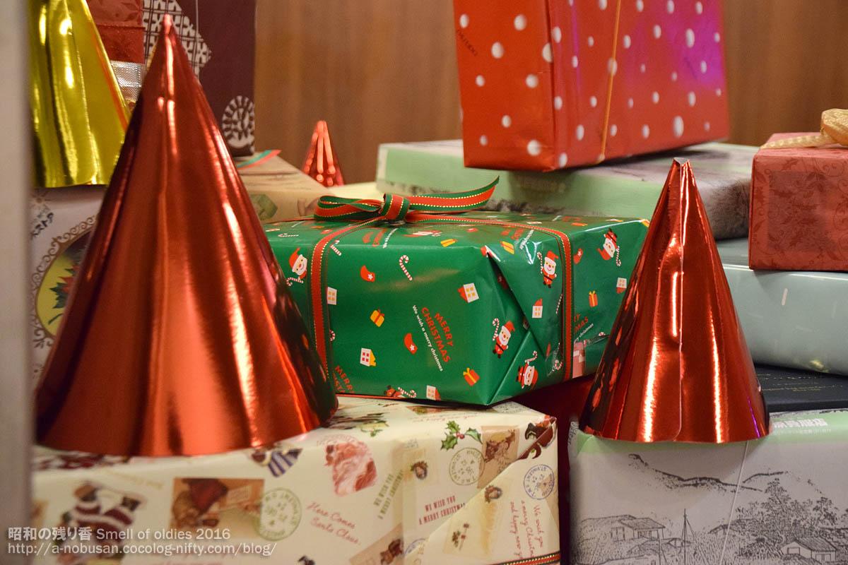20161204_dsc_0502_merry_christmas