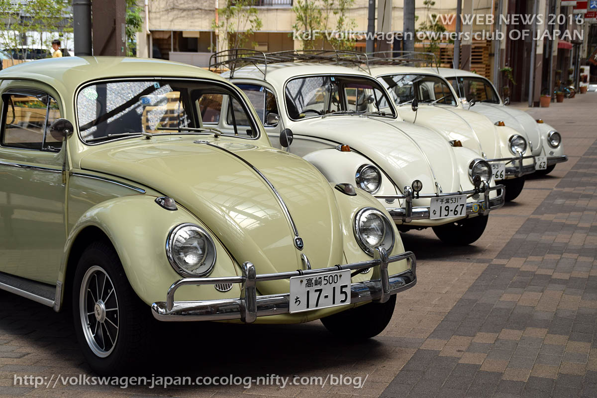 Dsc_0403_61_vw_beetle_and_two_67_69