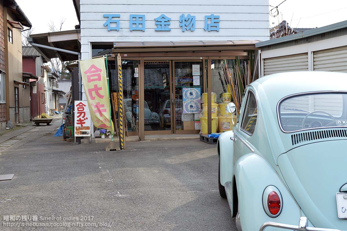 Dsc_0037_ishida_kanamonoten_makabe