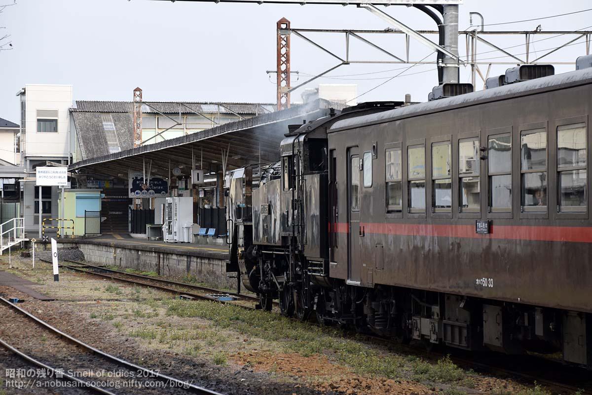 Dsc_0360_c11325_shimodate_station