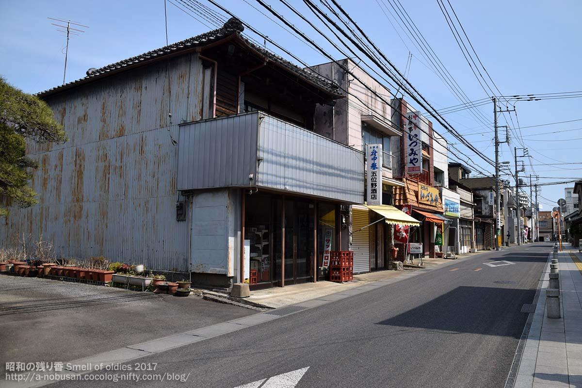 Dsc_0590_izumiya_ishioka