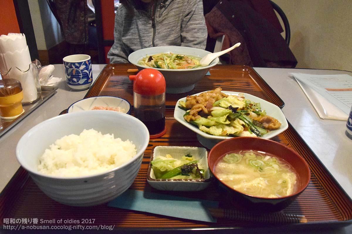 Dsc_0599_teisyoku_izumiya_ishioka