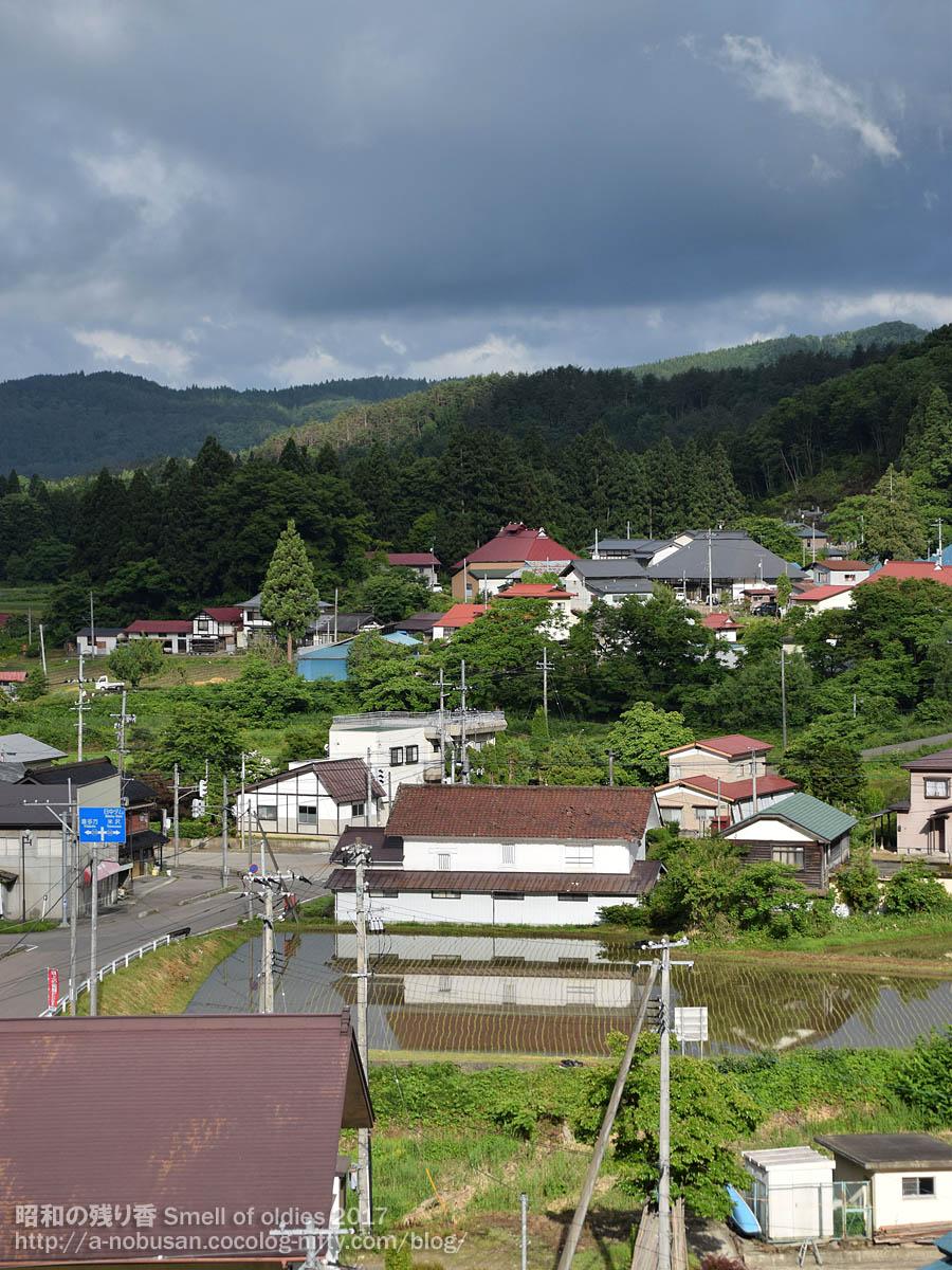 Dsc_0046_atsushio_morning