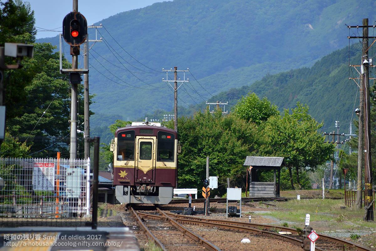 Dsc_0050_ashio_station