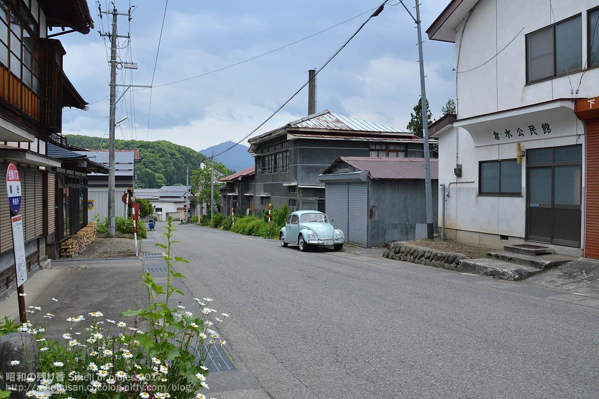 Dsc_0261_kuramizu_kouminjan_syuzo