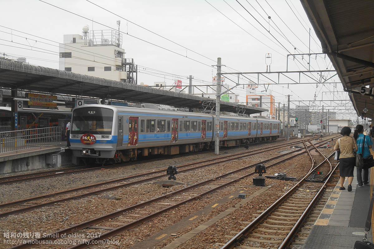 Dscn3583_izuhakone_rr