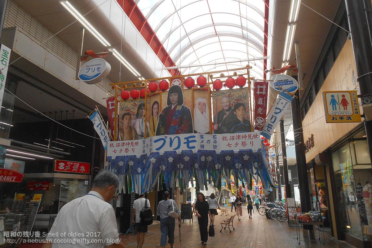 Dscn3602_numazu_arcade_tanabata