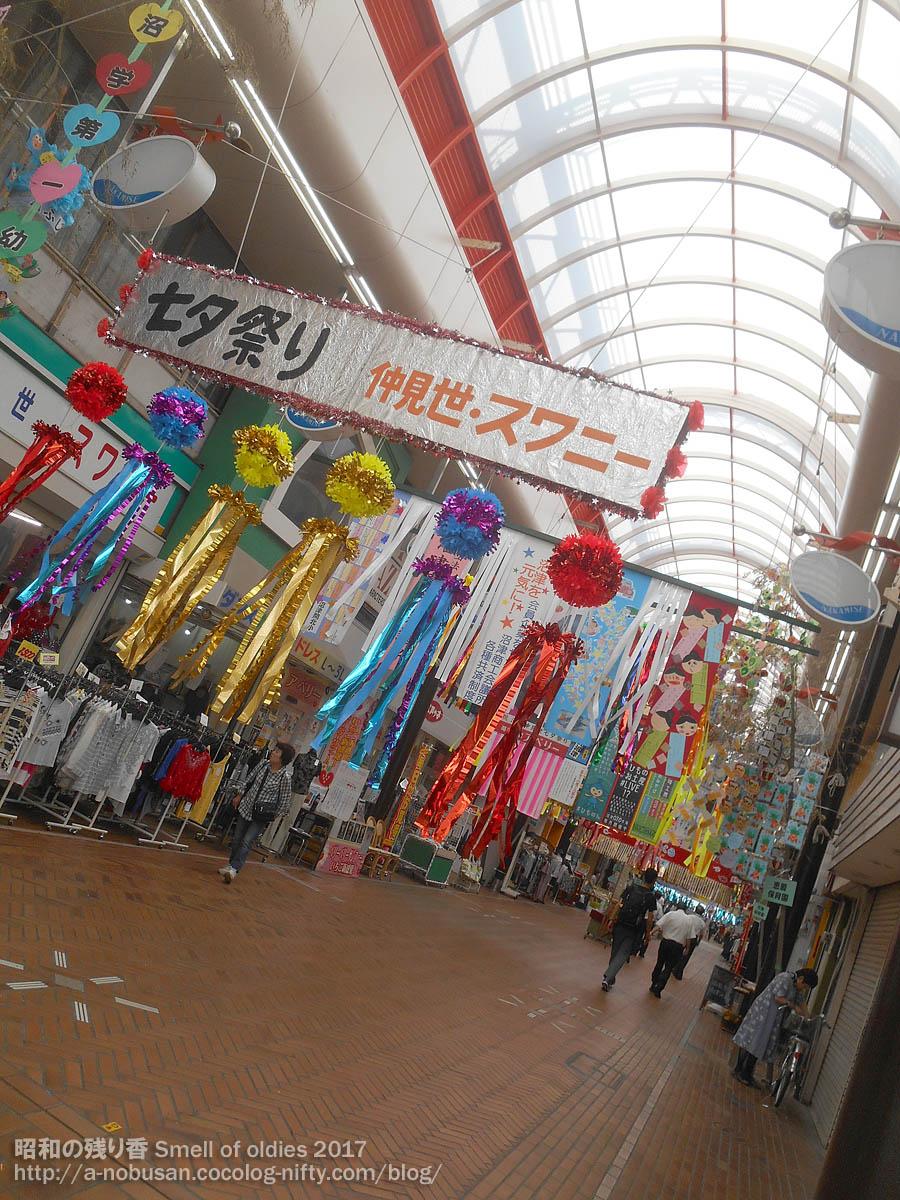 Dscn3607_numazu_arcade_tanabata