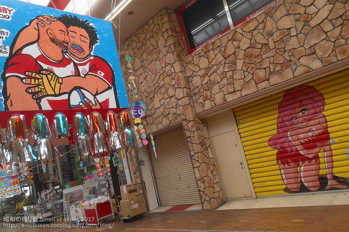 Dscn3614_numazu_arcade_tanabata