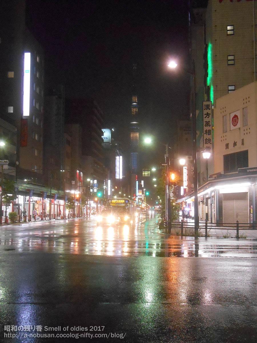 Dscn3622_taihoo_tokyo_skytree