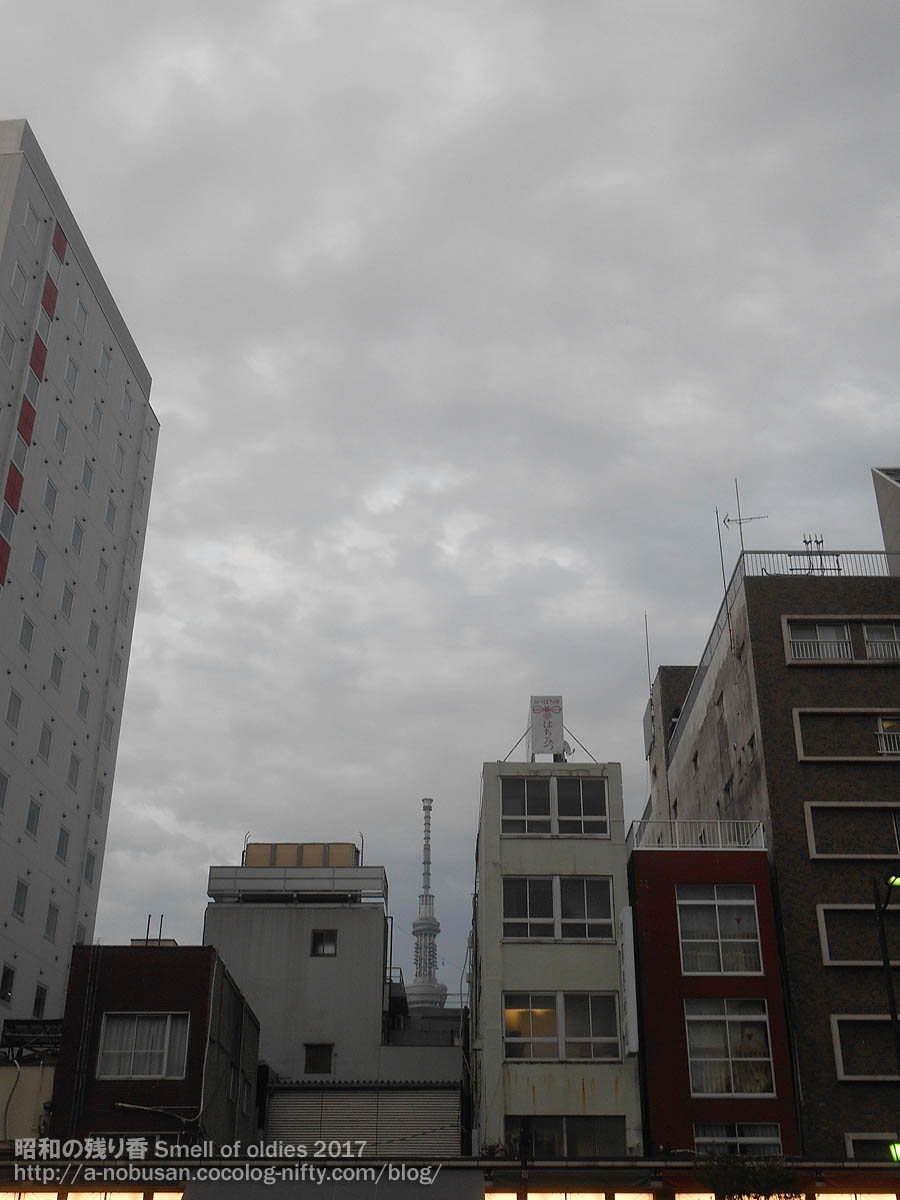 Dscn3658_dinamic_cloud_skytree