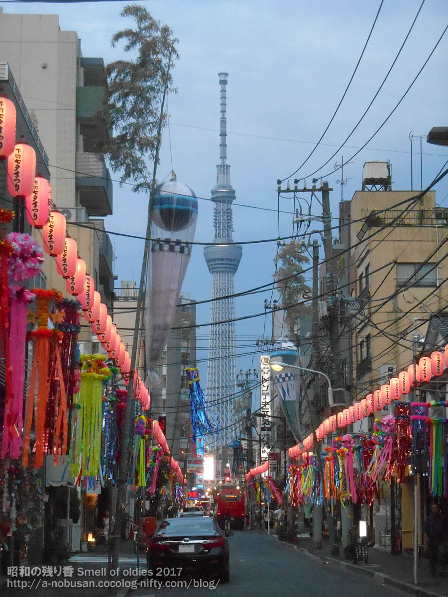 Dscn3696_tanabata_skytree