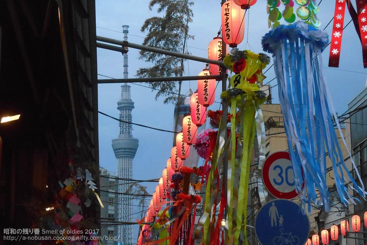 Dscn3702_shitamachi_tanabata_festiv